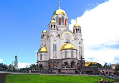 Классический Екатеринбург